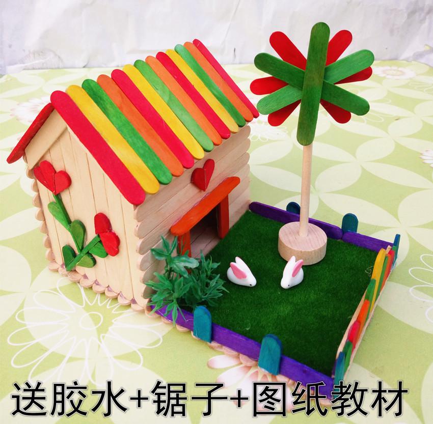 包邮雪糕棒冰棍棒diy儿童手工制作风车房子套装幼儿园益智材料包