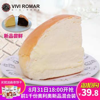 vivi 奶酪面包芝士乳酪包 560g ¥35