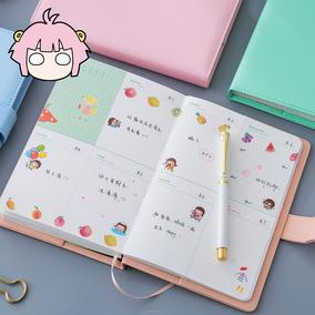 韩国手帐本 手账本记事日记笔记本子 2017日程手账计划本手帐文具