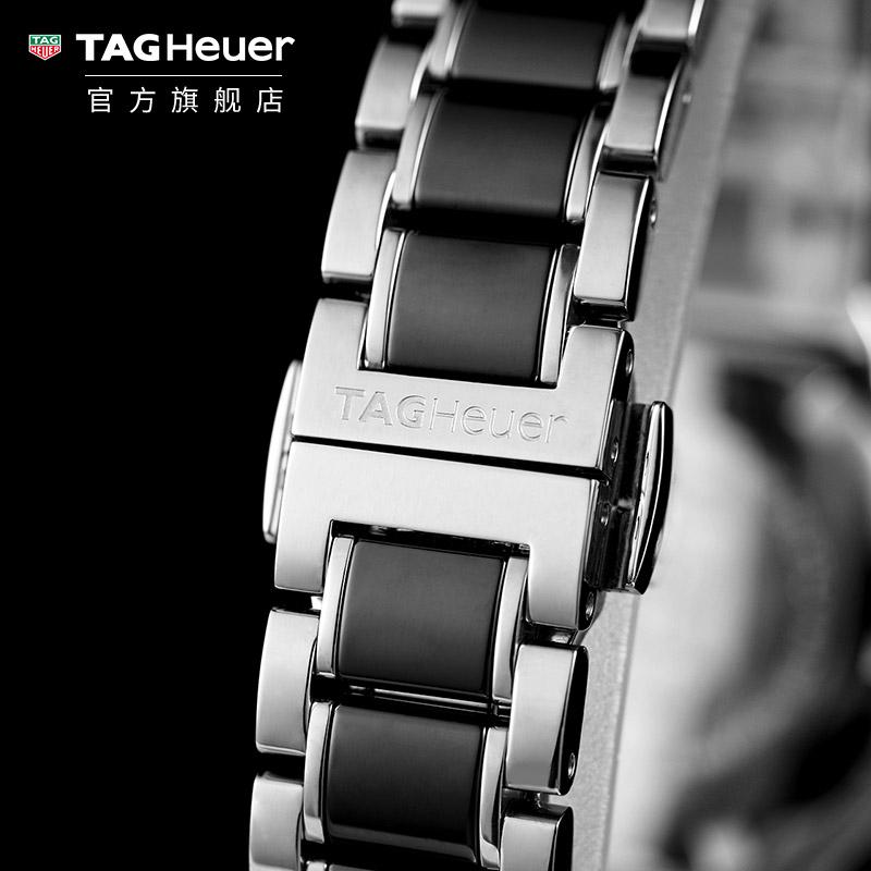 TAG Heuer泰格豪雅F1系列瑞士镶钻石英女士手表WAH1219.BA0859