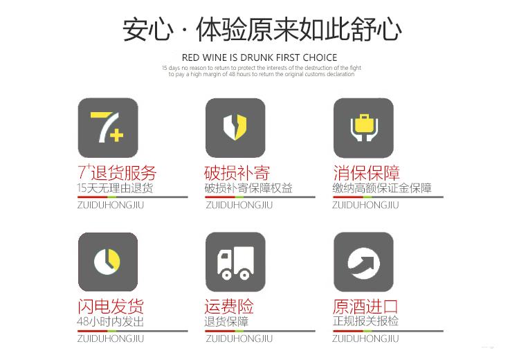 瓶新品促 12 箱共 1 箱送 1 买 法国红酒进口波尔多古堡干红葡萄酒整箱
