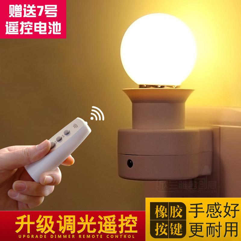 LED遥控灯泡小夜灯插电婴儿喂奶卧室家用节能床头插座超亮 可调光
