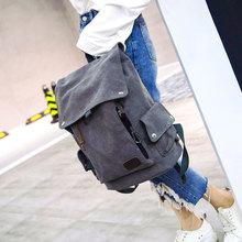 双肩包男韩版潮简约帆布背包学生书包户外休闲旅行包大容量电脑包