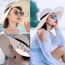 草帽夏季沙滩帽子女安迪休闲遮阳海边大檐防晒帽 欢乐颂2刘涛同款图片