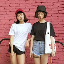 春夏糖果色t恤女大码情侣装韩版纯色打底衫 女士宽松纯棉短袖T恤
