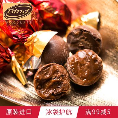 土耳其原装进口Bind纯可可脂松露巧克力零食儿童生日糖果喜糖