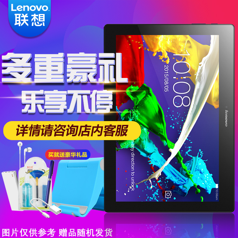 Lenovo/联想 Tab 2 A10-70F安卓高清大屏 游戏平板电脑10英寸手机