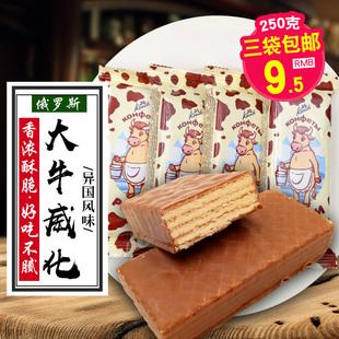 俄罗斯特产进口大牛威化饼干正品POHHN巧克力大奶牛威化饼干