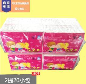 小宝贝迷你手帕纸餐巾纸抽纸2提22.9元20小包