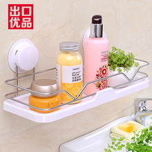 吸盘置物架卫生间置物架免打孔浴室置物架吸壁式厕所洗手间收纳架