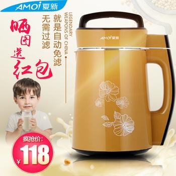 正品Amoi/夏新豆浆机 全自动 多