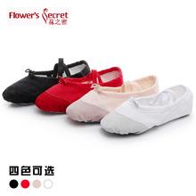 舞蹈鞋儿童练功鞋软底女童成人幼儿跳舞皮头芭蕾舞鞋瑜伽猫爪鞋