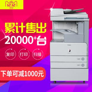 佳能激光打印一体机A3