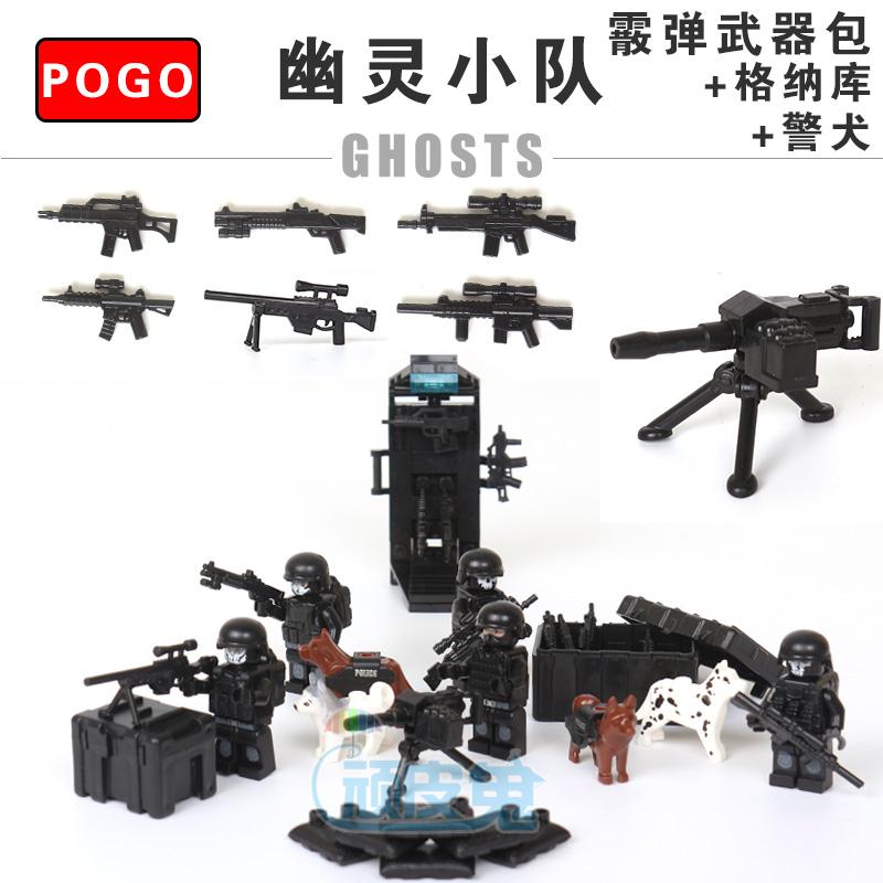 品高幽灵小队军事CF反恐积木人仔第三方MOC武器包兼容SY巨象古迪