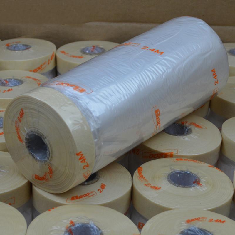 汽车家居油漆喷涂保护膜 喷漆遮蔽膜 硅藻泥 装修防污 2.4*15米