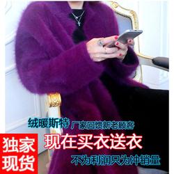 长毛貂绒毛衣女秋冬大衣中长款针织衫宽松外套韩版水貂绒开衫加厚