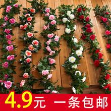 饰遮挡塑料藤蔓植物 仿真玫瑰花藤壁挂假花藤条空调管道室内暖气装图片
