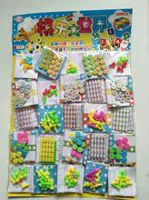 25入 飞行棋学校边儿童玩具 游戏棋 板装 新奇丽吊板玩具抽奖玩具