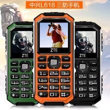 中兴L618移动联通直板老人手机军工三防学生手机老年机大声ZTE