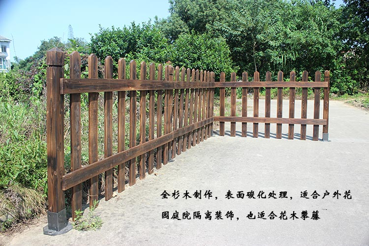 户外碳化木栅栏围栏护栏篱笆网防腐木庭院花园花坛图片