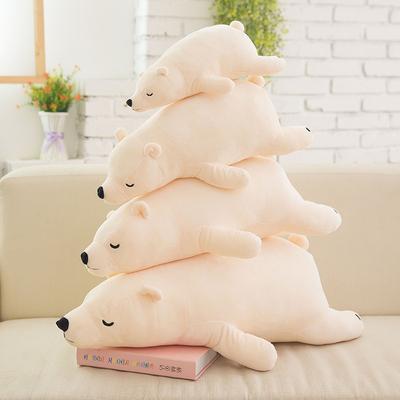 北极毛绒玩具熊睡觉抱枕公仔大号布娃娃趴趴熊枕头儿童生日礼物女