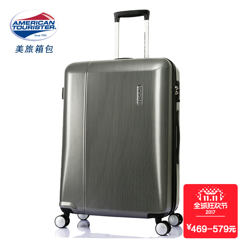 美旅飞机轮铝框拉杆箱旅行箱pc密码行李箱20寸24寸28男女硬箱bj8