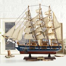 饰品节日送礼 家居装 守敬渴止し抡婀ひ沾 一帆风顺帆船模型摆件