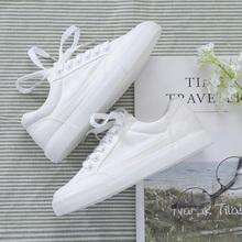 2017新款帆布鞋女夏百搭小白鞋韩版学生系带板鞋平底街拍休闲女鞋