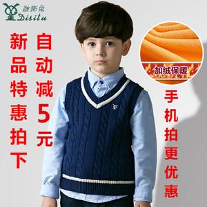 童装中大童男童加厚保暖毛线马甲针织纯棉儿童加绒毛衣坎肩背心潮