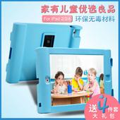 苹果iPad4保护套超薄iPad2儿童防摔硅胶套iPad3包边软外壳支架