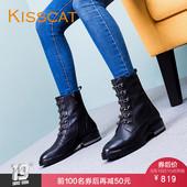 前100减50接吻猫2017秋冬新款简约时尚英伦风牛皮低跟中靴马丁靴
