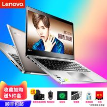 联想小新潮7000笔记本电脑I5超薄超轻小新潮7000游戏本Lenovo