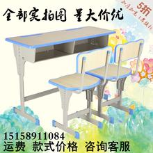 单双人课桌椅 厂家直销 可升降加厚中小学生补习班辅导培训班书桌