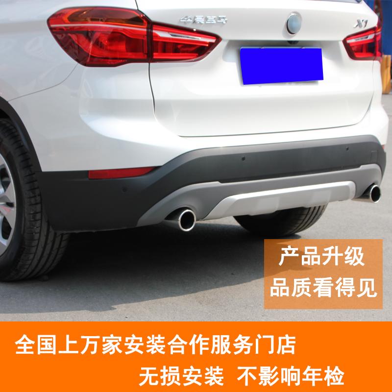 宝马X1改装排气管双出新款X1尾喉装饰1.5T改2.0T全新x1双排气管套