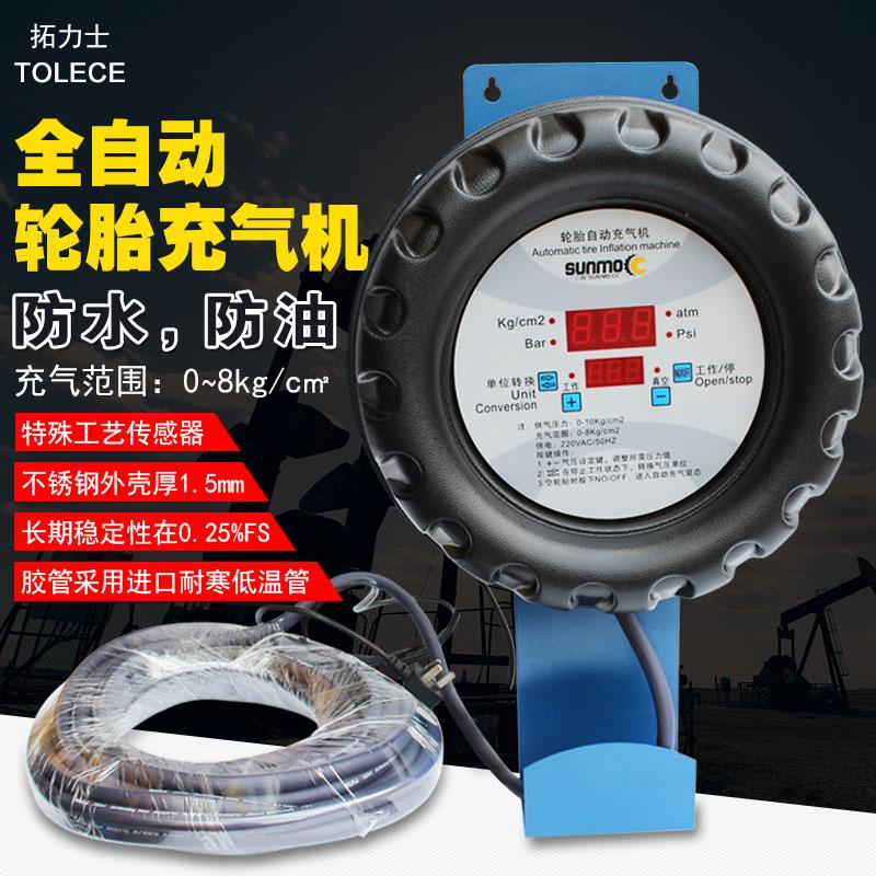 全自动轮胎充气机 汽车轮胎压力检测 充气放气检测一体数字显示器