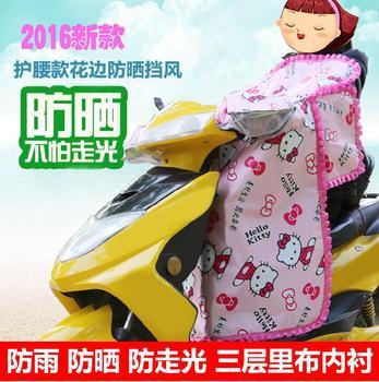 电动车挡风被冬季连体加大加厚加绒保暖护腰防水电瓶车摩托挡风罩