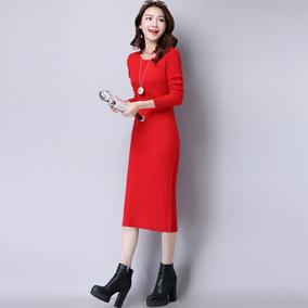 韩版毛衣女秋冬羊毛衫内搭圆领过膝中长款修身包臀打底针织连衣裙
