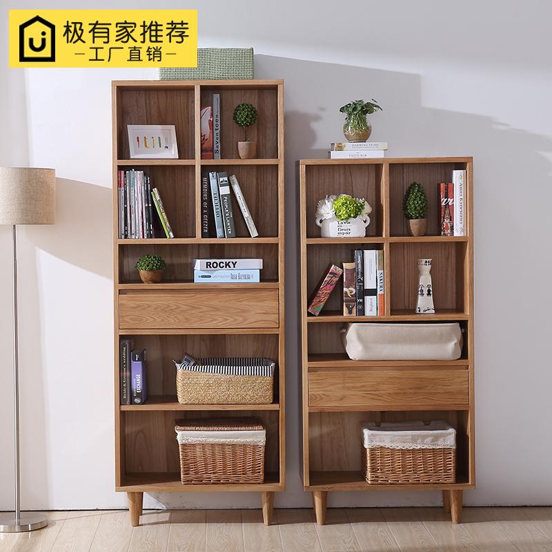 北欧简约白橡木纯实木书柜书架组合