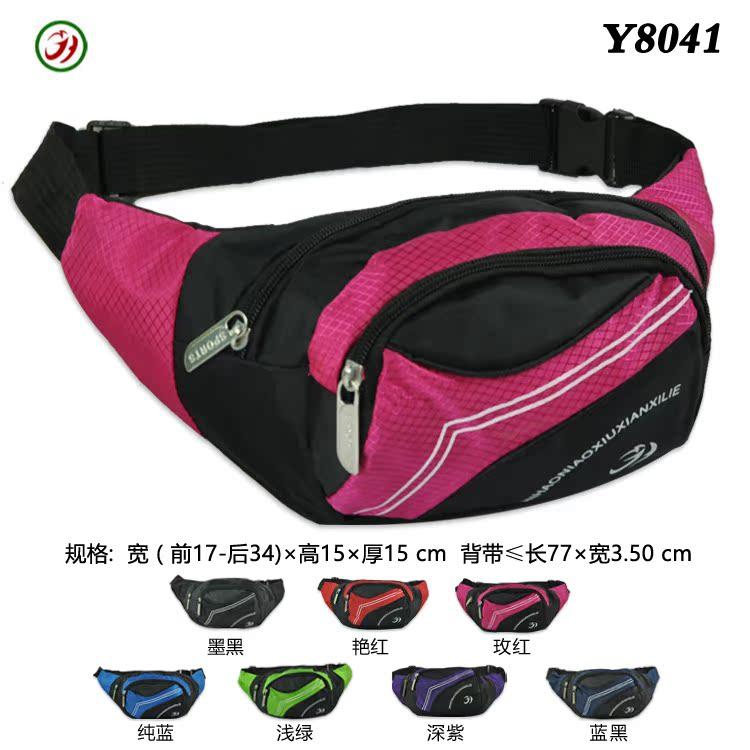 【拾贝箱包】户外时尚休闲多功能旅行袋男女斜挎包腰包胸包Y8041