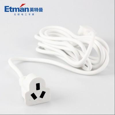 英特曼10A三芯插头电源插座延长线3/5/8/10/20米拖线板接线板插排
