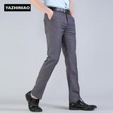 春夏季男士西裤修身韩版商务休闲小脚西装裤工作西服裤子青年黑色