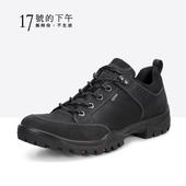 【17号的下午】ECCO爱步男鞋新款运动休闲鞋811254正品英国代购