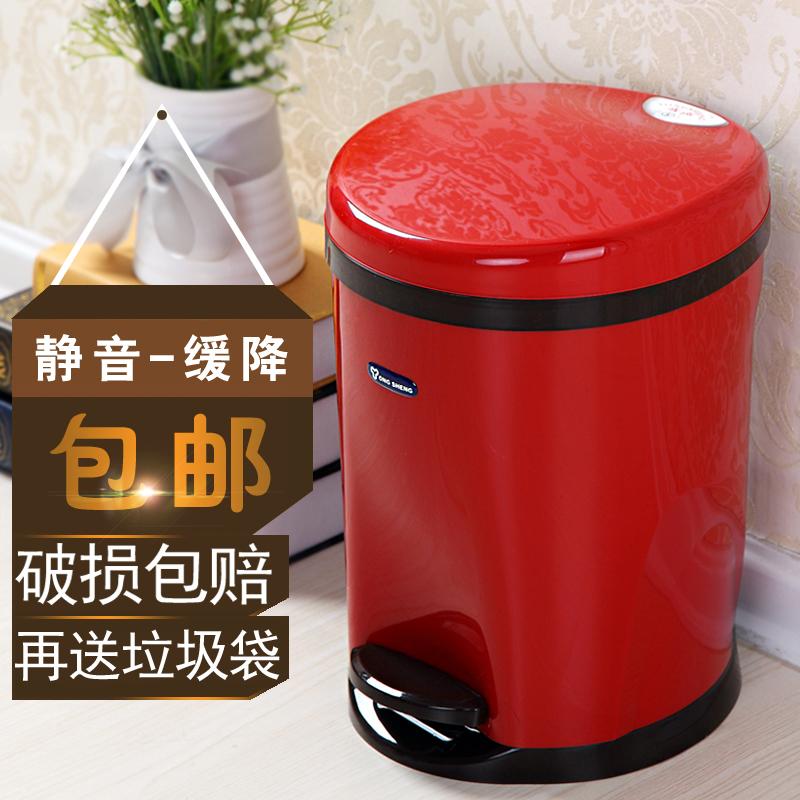 创意大号欧式垃圾桶脚踏式家用厨房客厅卫生间脚踩垃圾筒塑料有盖