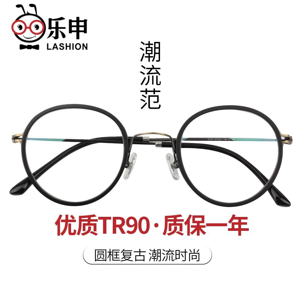 复古眼镜架圆形边框平光眼镜女文艺近视平光全框配眼睛框架男