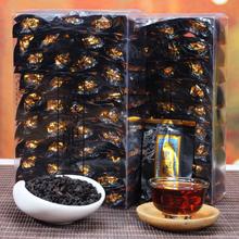 买1送1黑乌龙茶油切黑乌龙茶浓香型炭焙黑乌龙茶叶盒装250g包邮