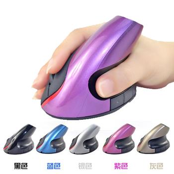 创意握式个性鼠标无线充电垂直立