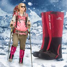 雪套户外登山防雪鞋套防水男女款冬季加长防沙脚套户外超轻护腿套