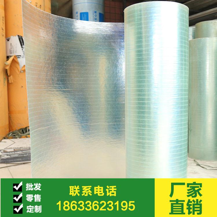 实心玻璃钢阳光板阳台遮雨棚透明板户外耐力板玻璃纤维采光板frp