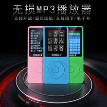 包邮学生mp3播放器 有屏迷你随身听MP4插卡运动MP3音乐外放