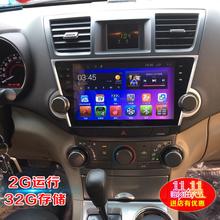 丰田09101213141517款汉兰达凯美瑞10.2寸竖屏大屏导航